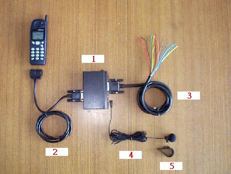 汽车音响免持听筒转换系统